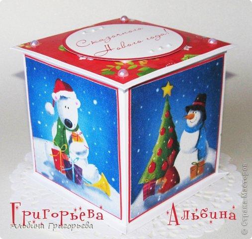 """Новогодняя коробочка для подарков """"На северном полюсе""""! Внутри пожелание - предсказание!"""