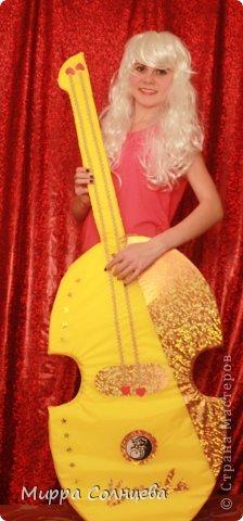 поролоновая гитара фото 9