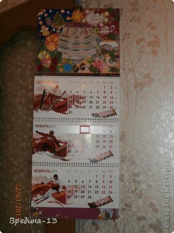 Вот несколько моих открыточек. фото 12