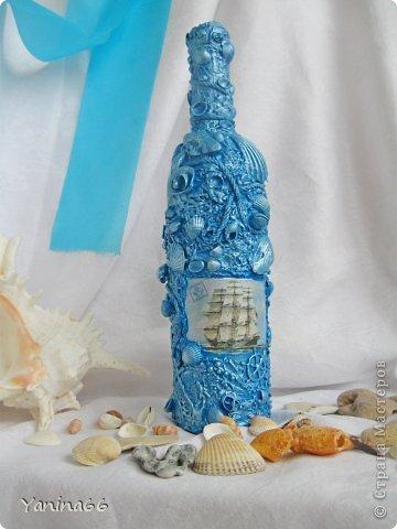 """Бутылка  """"Под парусами"""".  Весело и легко мчится по надутыми парусами легкий  веселый парусник.  Высокое голубое небо и спокойное  прозрачное море несут его к далекой  и радостной мечте.... фото 5"""