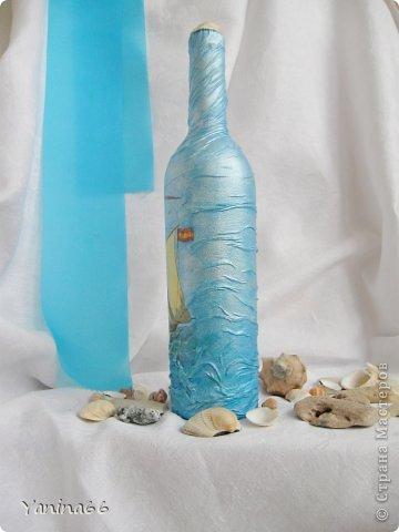 """Бутылка  """"Под парусами"""".  Весело и легко мчится по надутыми парусами легкий  веселый парусник.  Высокое голубое небо и спокойное  прозрачное море несут его к далекой  и радостной мечте.... фото 3"""