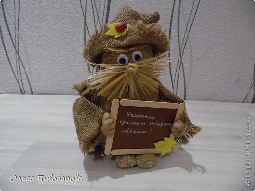 Игрушка Мастер-класс Шитьё Мк Домовёнок Мешковина фото 1