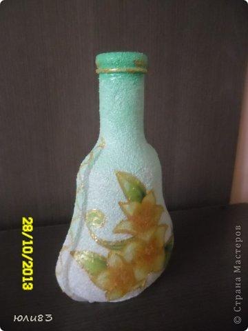 Доброго всем дня. Вот такая вазочка получилась у меня. Сделано все очень просто, а выглядит (по-моему) симпатично.  фото 3
