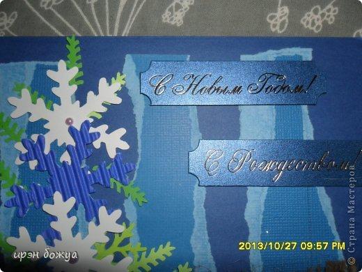 Здравствуйте мастерицы СМ! Второй месяц потихоньку делаю новогодние открытки. https://stranamasterov.ru/node/634337 фото 6