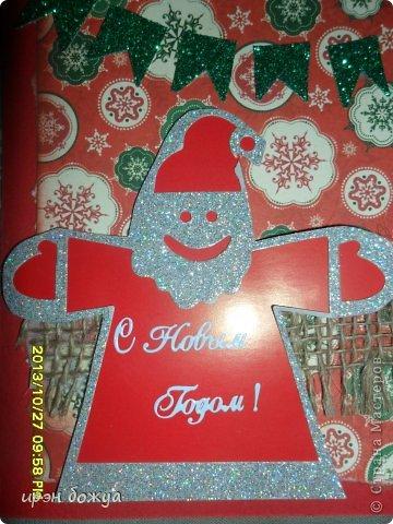 Здравствуйте мастерицы СМ! Второй месяц потихоньку делаю новогодние открытки. https://stranamasterov.ru/node/634337 фото 13