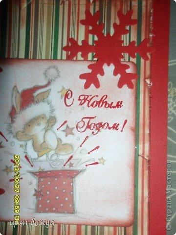 Здравствуйте мастерицы СМ! Второй месяц потихоньку делаю новогодние открытки. https://stranamasterov.ru/node/634337 фото 16