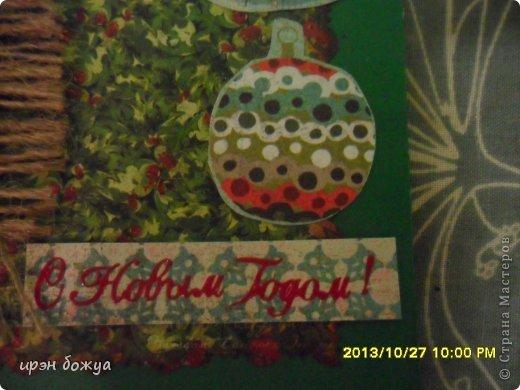 Здравствуйте мастерицы СМ! Второй месяц потихоньку делаю новогодние открытки. https://stranamasterov.ru/node/634337 фото 22