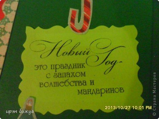 Здравствуйте мастерицы СМ! Второй месяц потихоньку делаю новогодние открытки. https://stranamasterov.ru/node/634337 фото 25