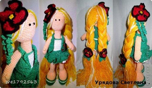 Кукла * фото 1