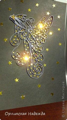 Моя повторюшка. Идея отсюда: https://www.pinterest.com/pin/125819383311810060/   Подарок на день рождения одной очень хорошей девочке. Она увидела моего первого Ангела, ей очень понравился, но тот Ангел был сделан для внучечки.   Анютка для тебя!  Пусть счастья будет полон дом, И станет без сомненья, Прекрасным, светлым, добрым днём День твоего рожденья !!!  Мама приедет, передам! фото 6