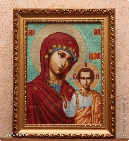 Вышивка крестиком Икона