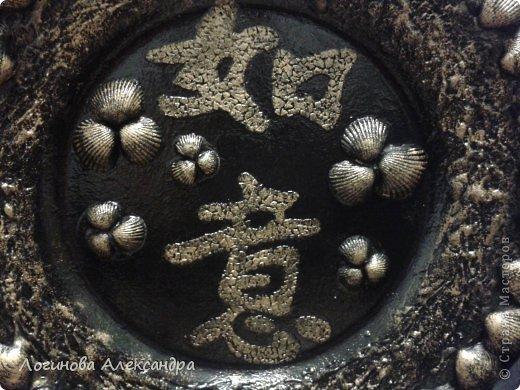 Тарелочка со знаком исполнения желаний. фото 2