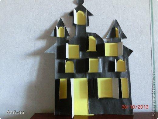 Мастер-класс Поделка изделие Вырезание Дом с привидениями   Бумага Клей Нитки фото 7