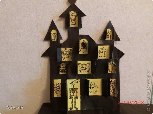 Мастер-класс Поделка изделие Вырезание Дом с привидениями   Бумага Клей Нитки фото 9