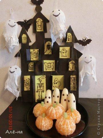 Мастер-класс Поделка изделие Вырезание Дом с привидениями   Бумага Клей Нитки фото 2