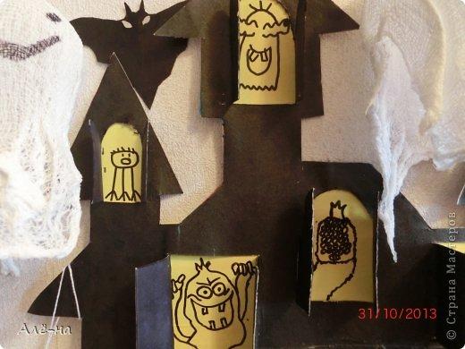 Мастер-класс Поделка изделие Вырезание Дом с привидениями   Бумага Клей Нитки фото 17