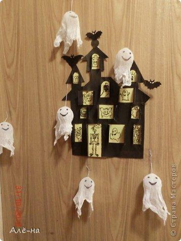 Дом с привидениями ))) фото 19