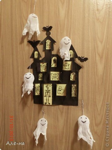 Мастер-класс Поделка изделие Вырезание Дом с привидениями   Бумага Клей Нитки фото 1