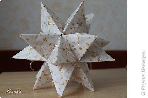 Звёздочка из прозрачной бумаги ( кальки )