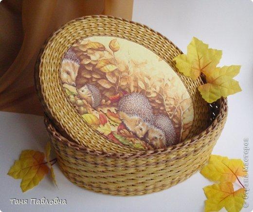 Поделка изделие Декупаж Плетение Золотая осень и немного рабочих моментов Бумага газетная Салфетки Трубочки бумажные фото 1