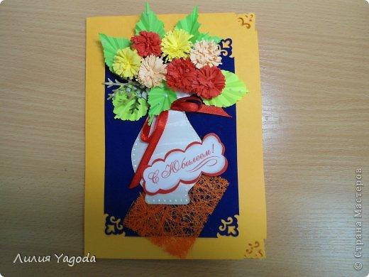 открыточки фото 3