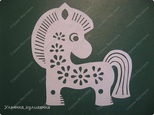 Поделка изделие Новый год Вырезание Лошади кони вытынанки Бумага фото 21