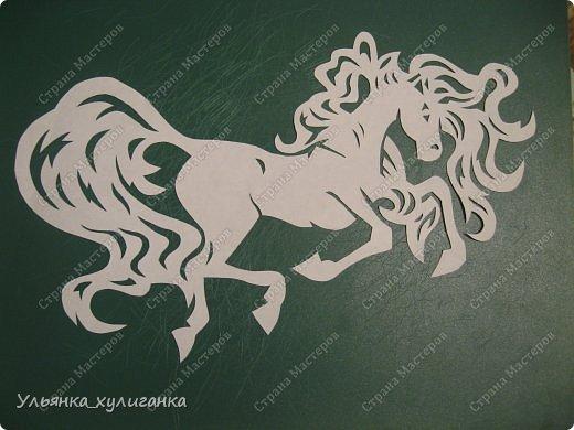 Поделка изделие Новый год Вырезание Лошади кони вытынанки Бумага фото 27