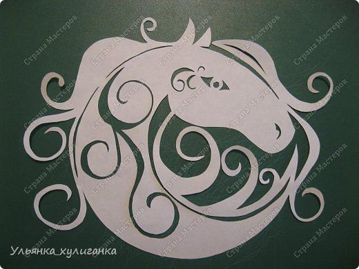 Поделка изделие Новый год Вырезание Лошади кони вытынанки Бумага фото 13