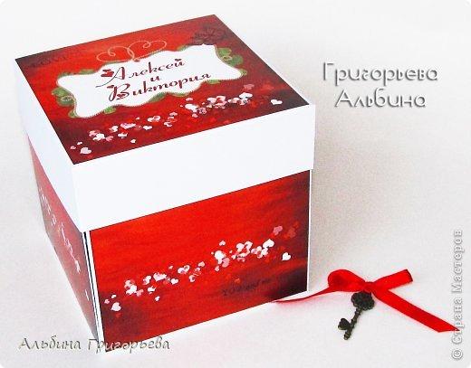 """Magic Box - коробочка для супружеской пары на годовщину свадьбы 6 лет! Внутри маленькая коробочка """"Ключик от сердец где живёт Любовь"""", записочки с пожеланиями! фото 2"""