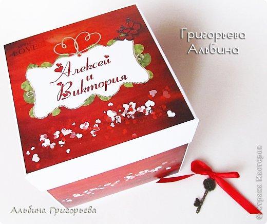 """Magic Box - коробочка для супружеской пары на годовщину свадьбы 6 лет! Внутри маленькая коробочка """"Ключик от сердец где живёт Любовь"""", записочки с пожеланиями!"""