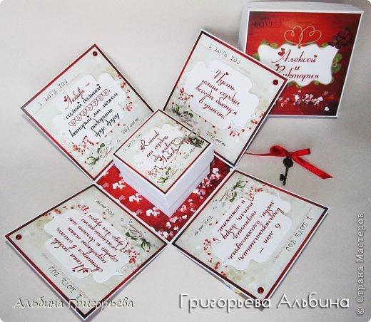 """Magic Box - коробочка для супружеской пары на годовщину свадьбы 6 лет! Внутри маленькая коробочка """"Ключик от сердец где живёт Любовь"""", записочки с пожеланиями! фото 3"""