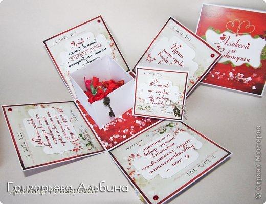 """Magic Box - коробочка для супружеской пары на годовщину свадьбы 6 лет! Внутри маленькая коробочка """"Ключик от сердец где живёт Любовь"""", записочки с пожеланиями! фото 4"""