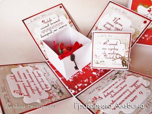 """Magic Box - коробочка для супружеской пары на годовщину свадьбы 6 лет! Внутри маленькая коробочка """"Ключик от сердец где живёт Любовь"""", записочки с пожеланиями! фото 5"""