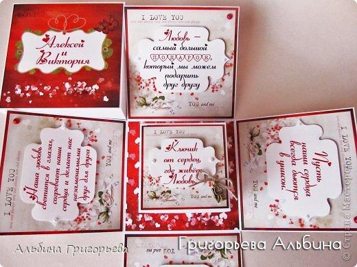 """Magic Box - коробочка для супружеской пары на годовщину свадьбы 6 лет! Внутри маленькая коробочка """"Ключик от сердец где живёт Любовь"""", записочки с пожеланиями! фото 6"""