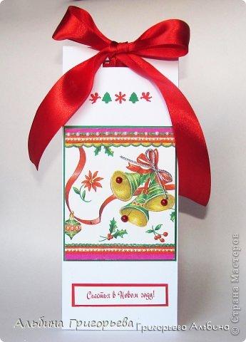 Новогодние Шоколадницы! Коробочка хорошего настроения для шоколадки! Потяни за бантик вверх найдёшь подарок!!! Поспешите, скоро Новый год! фото 7