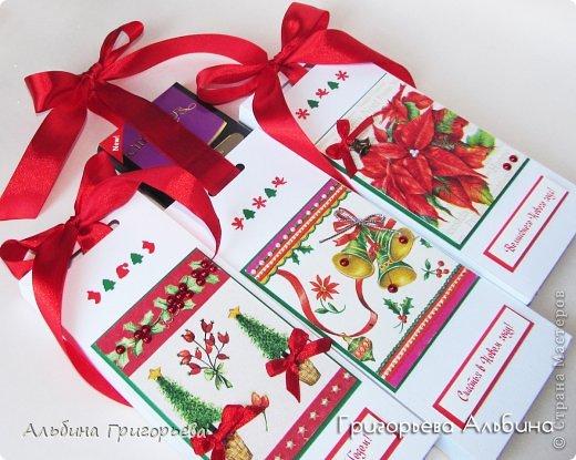 Новогодние Шоколадницы! Коробочка хорошего настроения для шоколадки! Потяни за бантик вверх найдёшь подарок!!! Поспешите, скоро Новый год! фото 1