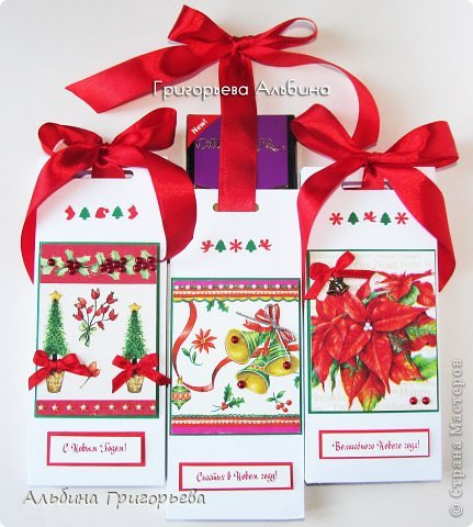 Новогодние Шоколадницы! Коробочка хорошего настроения для шоколадки! Потяни за бантик вверх найдёшь подарок!!! Поспешите, скоро Новый год! фото 2