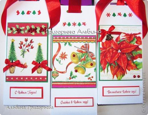 Новогодние Шоколадницы! Коробочка хорошего настроения для шоколадки! Потяни за бантик вверх найдёшь подарок!!! Поспешите, скоро Новый год! фото 3