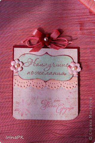 Такую винтажную открытку делала летом в подарок на День рождения из крафт пакета. фото 3