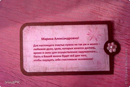 Такую винтажную открытку делала летом в подарок на День рождения из крафт пакета. фото 7