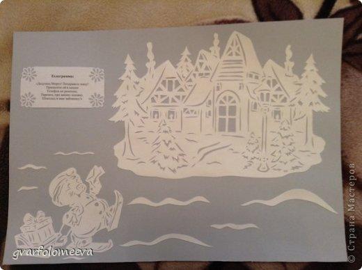 Поделка изделие Новый год Аппликация Вырезание телеграмма Деду Морозу Бумага Картон Клей фото 1