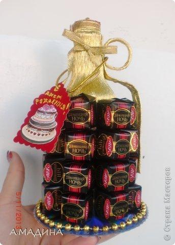 Солидный подарок из подручных материалов