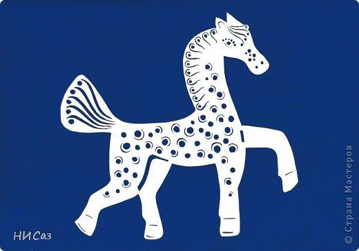 Картина панно рисунок Новый год Вырезание Полнение моего лошадиного табунчика Бумага фото 2