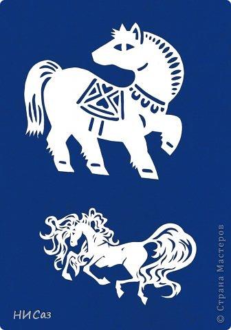 Картина панно рисунок Новый год Вырезание Полнение моего лошадиного табунчика Бумага фото 3