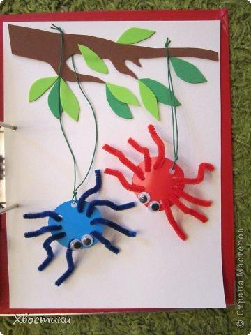 Мы с Тимошкой сделали собственную книгу. Книга интерактивная - главный герой - паучок может перебегать со странички на страничку, а его детки-паучки качаются на паутинках! Сказку я сочинила сама. В оформлении каждой странички участвовал сынок (шнуровал паутинку, вырезал тучу, одевал бусинки-дождинки на ленточки, шнуровал пчёлке пузико, вырезал божью коровку, одевал синему паучку ножки, приклеивал всем насекомым глазки). Итак, обо всём по порядку: фото 15