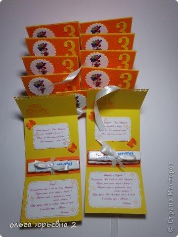 Скрапбукинг День рождения Ассамбляж Приглашение на День Рождения Бумага фото 4