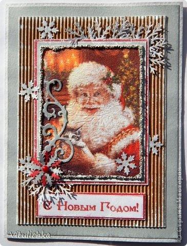 """Новогодние открыточки. Делались очень долго Подобную видела в интернете, тоже вот сделала. Морозика распечатала на фактурной бумаге, добавила """"снежок"""" - микробисер"""