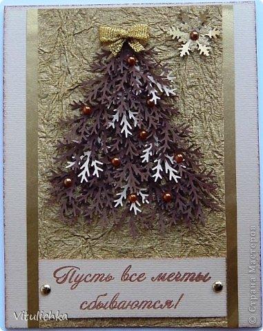 """Новогодние открыточки. Делались очень долго Подобную видела в интернете, тоже вот сделала. Морозика распечатала на фактурной бумаге, добавила """"снежок"""" - микробисер фото 4"""