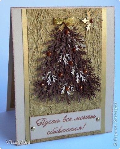 """Новогодние открыточки. Делались очень долго Подобную видела в интернете, тоже вот сделала. Морозика распечатала на фактурной бумаге, добавила """"снежок"""" - микробисер фото 5"""