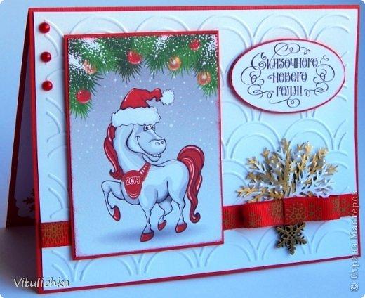 """Новогодние открыточки. Делались очень долго Подобную видела в интернете, тоже вот сделала. Морозика распечатала на фактурной бумаге, добавила """"снежок"""" - микробисер фото 8"""